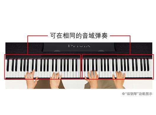 卡西欧双钢琴功能