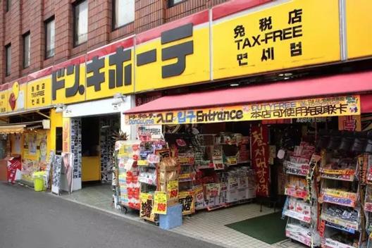 卡西欧-日本药妆