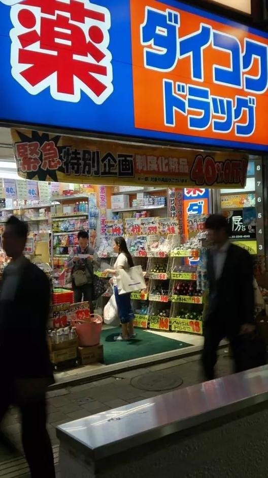 卡西欧日本旅游