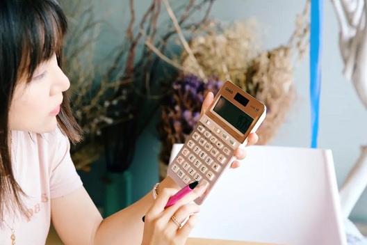 卡西欧计算器