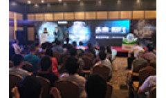 卡西欧官方商城 未来•咫尺 卡西欧投影机发布会在上海召开