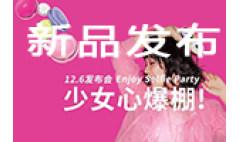 卡西欧官方商城 新品发布 | 12.6发布会,TR mini让你的少女心现场爆棚!