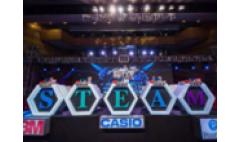 卡西欧官方商城 新一季《全能脑力王——STEAM青少年电视公开赛》正式拉开帷幕