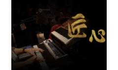 卡西欧官方商城 当匠心之作遇上玩酷达人,音乐江湖风云几许?
