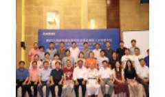 卡西欧官方商城 2018年中国测量发展高峰论坛于宁夏圆满落幕