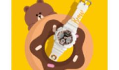 卡西欧官方商城 LINE FRIENDS 系列,助你开启COOL玩模式!