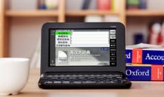 卡西欧官方商城 电子词典,为你的留学梦助力!