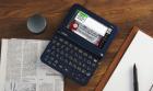 卡西欧官方商城 多语学习琉璃蓝电子词典,伴你终生学习