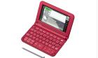 卡西欧官方商城 鼠年樱桃红电子词典,适用各阶段英语学习