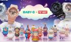 """卡西欧官方商城 激发""""潮萌力""""!BABY-G携手POP MART探索梦幻星空"""