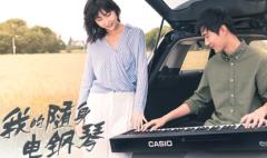 """卡西欧官方商城 初学琴?这款入门电钢琴""""撩""""定你"""
