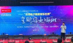 卡西欧官方商城 杭州青少年活动中心捐赠仪式