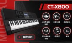 卡西欧官方商城 音乐随行,卡西欧专为你打造考级比赛电子琴~
