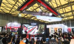 """卡西欧官方商城 2020上海国际乐器展 --音乐跨界艺术,卡西欧""""无乐不作""""联名款引发关注"""