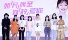 """卡西欧官方商城 独家揭秘!沈月公开表白""""如「词」爱你""""!"""