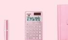 卡西欧官方商城 卡西欧商务计算器,众多商务白领的共同选择