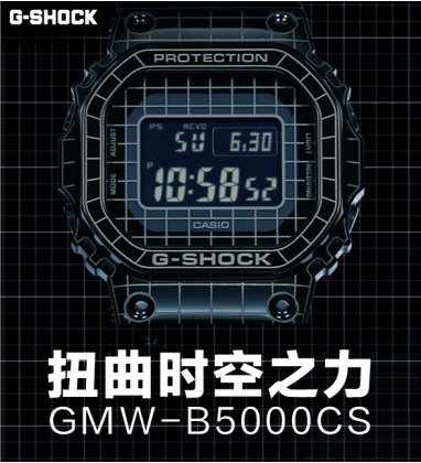 卡西欧官方商城_GMW-B5000CS