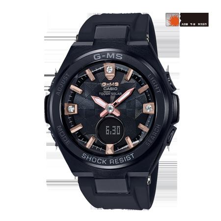 卡西欧手表 BABY-G G-MS系列 钻石点缀 防水防震太阳能商务女表MSG-S200BDD-1APR