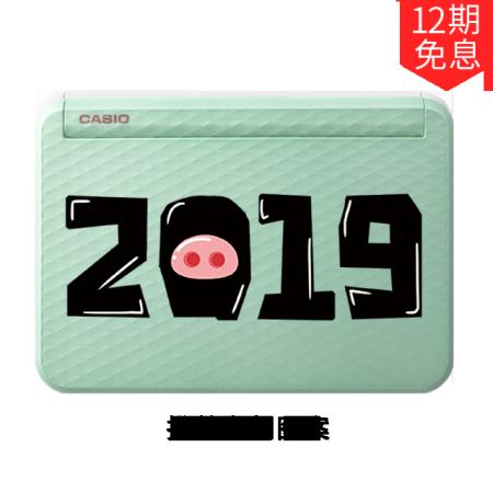 卡西欧电子教育 英汉 英汉辞典、中高考、糖果绿E-Z99LG