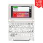 卡西欧电子教育 英汉  英汉辞典、中高考、雪瓷白E-Z99WE