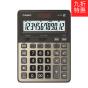 卡西欧计算器 日常商务  快速翻打计算器DS-2B-GD