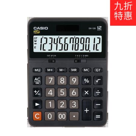 卡西欧计算器 日常商务 办公计算器DX-12B