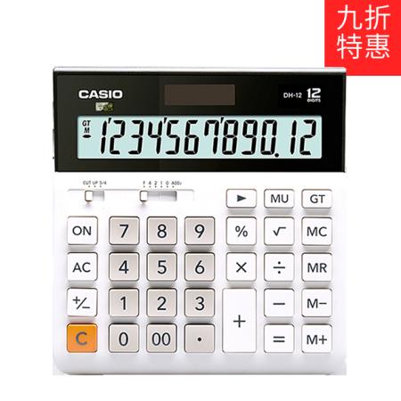 卡西欧计算器 日常商务 宽大系列计算器DH-12