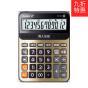 卡西欧计算器 语音机系列  语音机计算器 真人发音DY-120