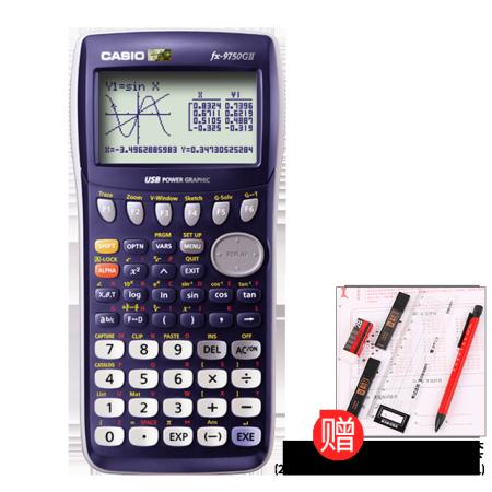 卡西欧计算器 函数工程 图形计算器 考试fx-9750GII
