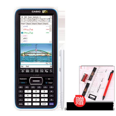 卡西欧计算器 图形编程 触控式彩色大屏幕图形计算器fx-CP400