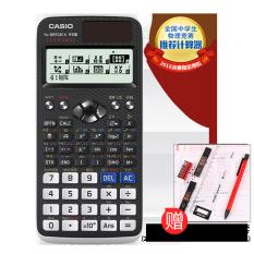 卡西欧计算器 函数科学 全国中学生物理竞赛及化学奥林匹克竞赛决赛指定用机 考研用 中文科学函数计算器fx-991CN X