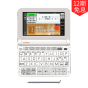 卡西欧电子教育 日英汉  日英汉辞典、日语学习、能力考、雪瓷白E-Z300WE