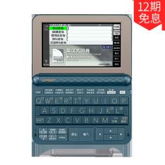 卡西欧电子教育 留学英汉 英汉词典、留学、琉璃蓝E-Z200DB