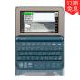 卡西欧电子教育 留学英汉  英汉辞典、留学、琉璃蓝E-Z200DB