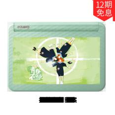卡西欧电子教育 英汉 英汉词典、中高考、糖果绿E-Z99LG
