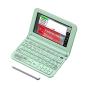 卡西欧电子教育 中英汉  英汉辞典 中高考 糖果绿E-R99LG