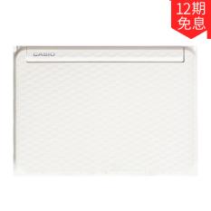 卡西欧电子教育 留学英汉 【新品】E-R200WE 英汉词典 留学 雪瓷白