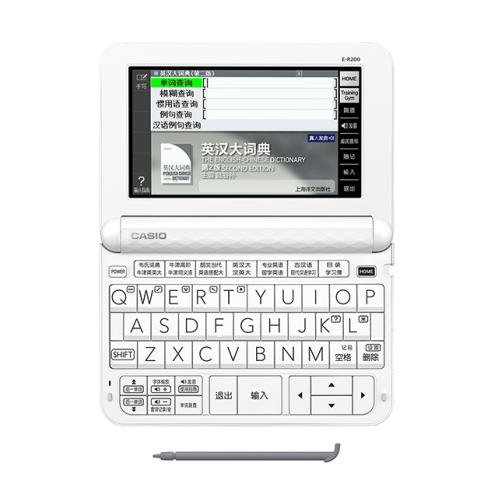 卡西欧电子教育 留学英汉  英汉辞典 留学 雪瓷白E-R200WE