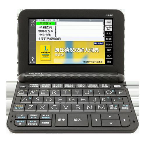 卡西欧电子教育 德英汉  E-R500BK 德英汉辞典 德语专修、水墨黑