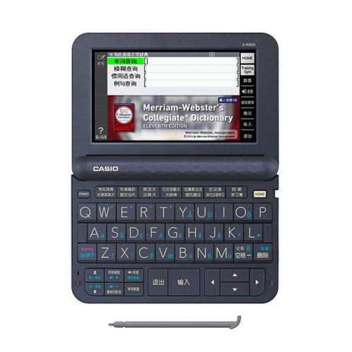 卡西欧电子教育 多语旗舰  E-R800NB 日英法德汉辞典 多国语学习 琉璃蓝