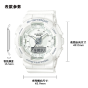 卡西欧手表 G-SHOCK  G-SHOCK 女性系列 计步器功能防水运动手表GMA-S130