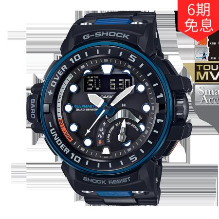 卡西欧手表 G-SHOCK 四重感应器复合式表带航海男表GWN-Q1000MC-1A2