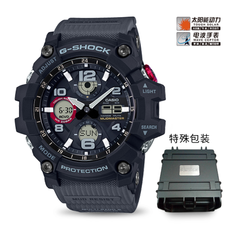 卡西欧手表 G-SHOCK 防震防泥多功能双显运动男表GWG-100