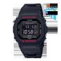 卡西欧手表 G-SHOCK  经典款设计配以新型复合表带 6局电波蓝牙太阳能动力防水防震运动男表GW-B5600HR-1PR