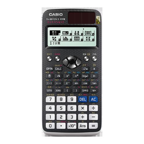 卡西欧计算器 函数科学  FX-991CN X BK适用于大学生 适用于研究生专业课考试 中文科学函数计算器