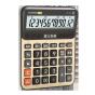 卡西欧计算器 语音机系列  语音机计算器 真人发音 蟠龙金DY-120