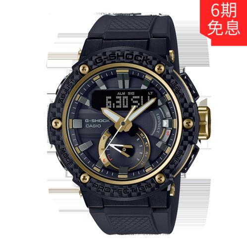 卡西欧手表 G-SHOCK  G-STEEL系列 人造蓝宝石玻璃镜面  表带特殊纹路设计  防水防震太阳能蓝牙运动男表GST-B200X