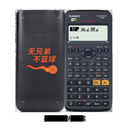 卡西欧计算器 函数科学 中文函数计算器 一二级建造师考试型fx-350CN X