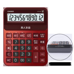 卡西欧计算器 语音机系列 语音机计算器 真人发音 朱墙红GY-120