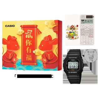 """卡西欧手表 G-SHOCK 2020鼠年限量礼盒(""""鼠年吉祥""""定制款手表+""""福鼠呈祥""""定制款计算器)DW-5600E-1VPF+FX-991CN X GY"""